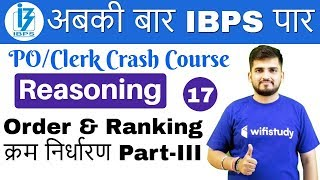 Download 1:00 PM - IBPS PO/Clerk Crash Course | Reasoning by Deepak Sir| Day #17 | Order & Ranking Part-III Video
