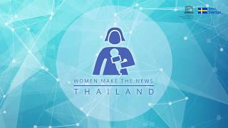 Download Women Make the News Thailand: A voice for women experts, a tool for gender equality in media Video