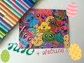 Download TUTO Doodle + Actuce: coloriage sans trace !! Video