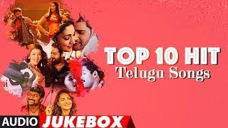Download Top 10 Hit Telugu Songs Jukebox | Telugu Hit Songs | T-Series Telugu Video