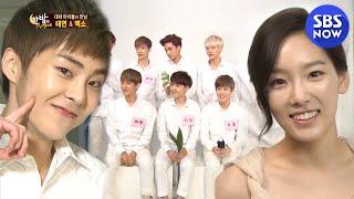 Download SBS [한밤의TV연예] - 태연과 엑소(EXO)의 화장품 광고현장에 가다!! Video