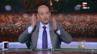 Download كل يوم - فقرة الفكر الديني .. الإسراء والمعراج مع د. سعد الدين الهلالي Video