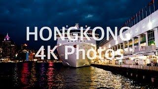 Download HongKong 4K Photos (Lumix G7) Video