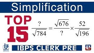 Download Top 15 | Simplification | Maths | IBPS Clerk PRE 2017 Video