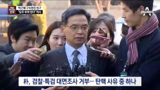 "Download [채널A·동아단독]""朴 도주 우려 높아""…영장 적시 Video"