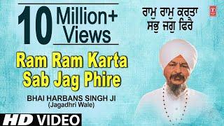 Download Bhai Harbans Singh Ji - Ram Ram Karta Sab Jag Phire - Ram Ram Karta Sabh Jag Phirei Video