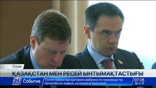 Download Атыраудан Ресейдің бірнеше қаласына тікелей әуе рейстері ашылады Video