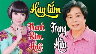 Download TRỌNG HỮU, THANH KIM HUỆ - Album Tuyển Chọn Những Bài Ca Cổ, Tân Cổ Giao Duyên Hay Nhất Video