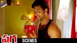 Download Jayam Ravi Love Bhavana   Best Love Videos   Paga Telugu Movie Scenes   Deepavali Movie Video
