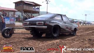 Download Primer Aniversario International Juncos Sand Drag Video