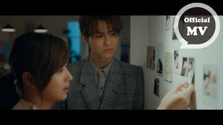 Download 邱勝翊 Prince Chiu [ 我怎麼可能與妳無關How Can We Be Irrelevant ] Official Music Video Video