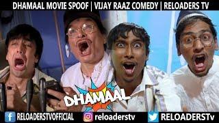 Download Dhamaal Movie Spoof - Aeroplane scene -Vijay Raaz   RELOADERS Tv Video