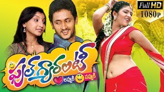 Download Full Guarantee Latest Telugu Full Length Movie | 2017 Video