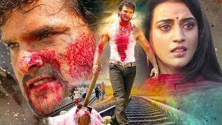 Download SAATHIYA² खेसारी लाल यादव की सबसे बड़ी एक्शन भोजपुरी फिल्म 2018 | Akhsara Singh | Full HD Video