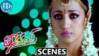 Download Teen Maar Movie Scenes || Pawan Kalyan Emotional Conversation with Trisha Video