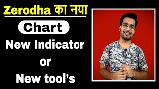 Download Zerodha new chart with | new indicator's | trading tool's | by trading chanakya 🔥🔥🔥 Video