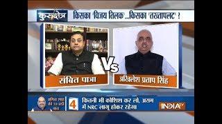 Download IndiaTV Kurukeshtra on August 11: Run for 2019 Lok Sabha elections Video