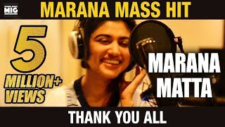 Download Marana Matta Lyric Video Song | New Year Song | STR | Oviya | Anita Udeep | #Welcome2018 Video