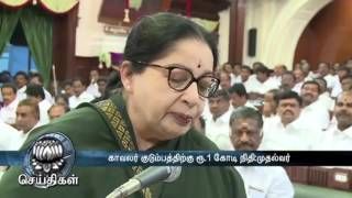 Download Jayalalithaa announces Rs. 1 crore solatium for slain head constable's kin Video