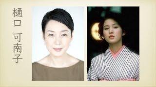 Download 続・絶頂期の美しさに驚く、昭和女優30人まとめ Video