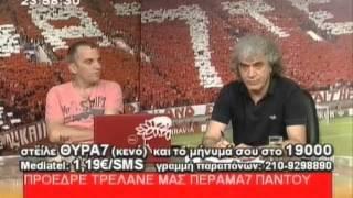 Download Takis Tsoukalas - Trelos opados ths AEK pairnei tilefwno Video
