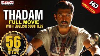 Download Thadam 2019 New Released Hindi Dubbed Full HD Movie ,Arun Vijay,Vidya Pradeep, Tanya Hope Video