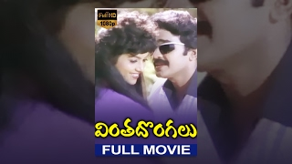 Download Vinta Dongalu Telugu Full Movie || Rajasekhar || Nadhiya || Kodi Ramakrishna || K Chakravarthy Video