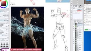 Download 97. 인체도형화 실력을 늘리려면 무조건 많이 베껴 그려야 하나요? Video