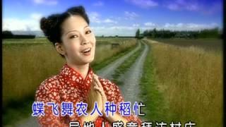 Download 劉珺兒 - 美麗小村莊 (Stereo) Video