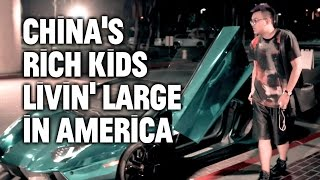 Download Chinese Kids Driving Supercars: Inside the Secret Southern California Meet-up Video