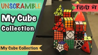 Download My Cubes Collection Video