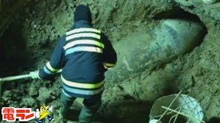 Download 【衝撃】工事中に発見された奇妙なもの8選 Video