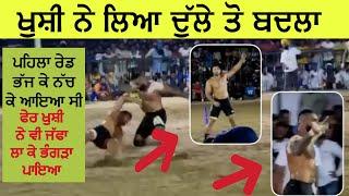 Download Khushi Dirba VS Dulla Bagga Video