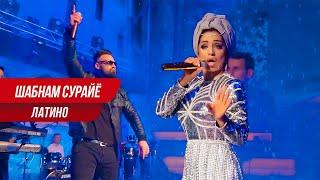 Download Shabnami Surayo-latino | Шабнами Сурайё | Дар мехмонии Фарзона Video