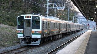 Download 吾妻線 長野原草津口駅始発の211系(522M) 2017年4月13日 Video