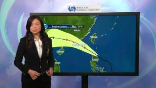 Download Central Briefing (6:00 pm 31 Jul) - Lam Ching Chi, Senior Scientific Officer Video