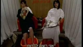 Download דני הוליווד 2-רומי אבולעפיה-בלדה לאהוב לבי Video