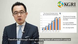Download Research Frontiers: Japanese 'longevity-society' as a model for innovative approaches Video