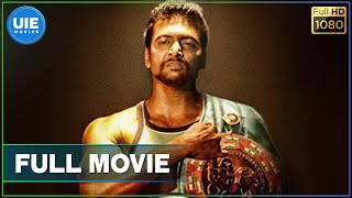 Download Bhooloham Tamil Full Movie Video