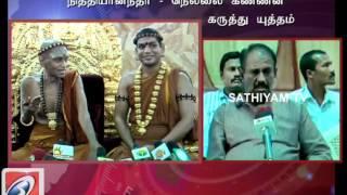 Download Nithiyanantha Karuthu Yutham Part-1-Sathiyam TV Video