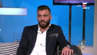 Download لقاء خاص مع النجم عماد متعب وملكة جمال مصر يارا نعوم .. في كل يوم Video