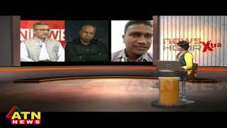 Download ব্লু হোয়েল গেমের ৫০তম ধাপ পেরুলেও বেঁচে আছেন আখতার হোসেন সাগর Video