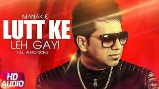 Download Lutt Ke Leh Gayi (Full Audio Song)   Latest Punjabi Audio Song   Speed Records Video