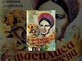 Download Vasilisa the Beautiful (1939) movie Video