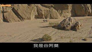 Download #410【谷阿莫】6分鐘看完2016斷腿換和平的電影《賓漢 Ben-Hur》 Video