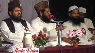 Download Question and Their Answer By Miraj Rabbani Video
