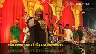 Download New bayaan of ALLAMA AHMED NAQSHBANDI SB Video