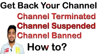 Download How to Get Back | Terminated | Suspended | Banned | Reinstate | YouTube Channel | Hindi Video