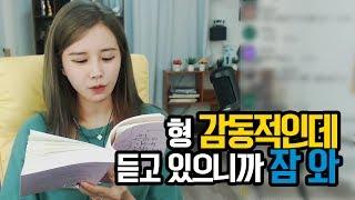 Download 김이브님♥앞으로 이별상담은 이걸로 돌려막자 Video