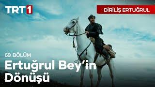 Download Alplerin,Ertuğrul Bey'in ölmediğini öğrenmeleri Video